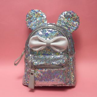 Mouse Backpack (Silver)