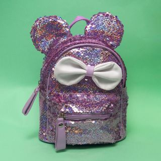 Mouse Backpack (Purple)